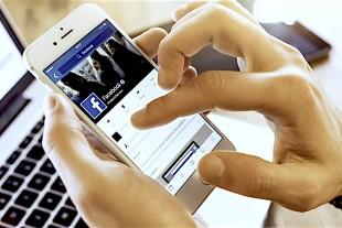 Por que sua empresa precisa ter uma página e não um perfil no Facebook
